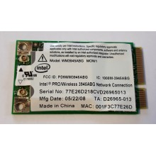 Wifi modul WM3945ABG MOW1 z Asus X71S