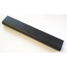 Baterie netestovaná FP06 / 708457-001 z HP ProBook 455 G1