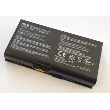 Baterie netestovaná A42-M70 z Asus X72V