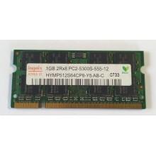 Paměť RAM do NB Hynix HYMP512S64CP8-Y5 AB-C 1GB 667MHz DDR2