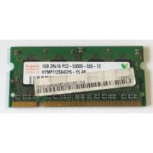 Paměť RAM do NB Hynix HYMP112S64CP6-Y5 AB 1GB 667MHz DDR2
