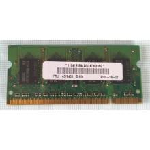 Paměť RAM do NB Samsung M470T2864QZ3-CE6 1GB 667MHz DDR2
