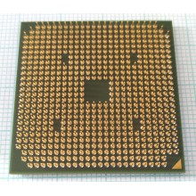Procesor TMDTL56HAX5CT (AMD Turion 64 X2 TL-56 (rev. F2))