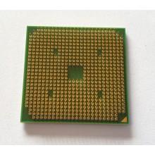 Procesor AMQL62DAM22GG (AMD Athlon 64 X2 QL-62) z Asus X61Z