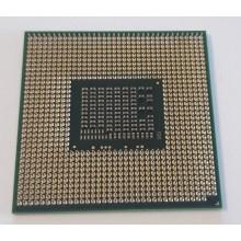 Procesor SR07T (Intel Pentium B950) z Acer Aspire 5750