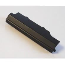 Krytka HDD z Lenovo ThinkPad T410si
