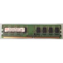 Paměť RAM do PC Hynix HYMP112U64CP8-Y5 AB-C 1GB 667MHz DDR2