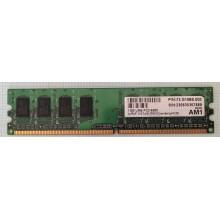 Paměť RAM do PC Apacer 73.G19B8.000 1GB 667MHz DDR2
