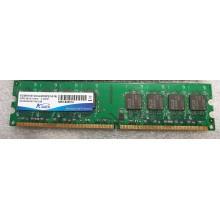 Paměť RAM do PC Adata DDR2 1GB 667Mhz ADQVE1A16