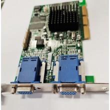 Grafická karta Matrox G45+Mdha32Db 32Mb Agp - kus HISTORIE !