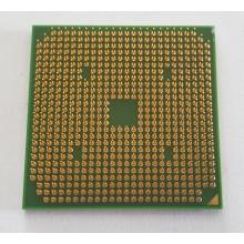 Procesor AMDTK55HAX4CT (AMD Athlon 64 X2 TK-55) z MSI EX610X-044CZ