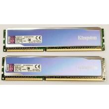 Paměť RAM do PC Kingston HyperX Blu 4GB (2x2GB) DDR3 1333 CL9