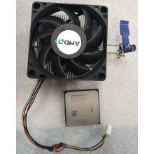 Procesor AMD Athlon II X2 245 (ADX245OCGQ) + Chladič